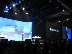 Ray informiert über Windows Azure